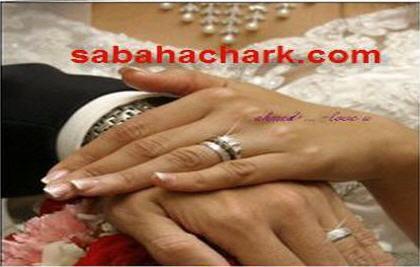 صباح الشرق تهنئ المستشار الجماعي بدر اليزيدي بمناسبة حفل زفافه