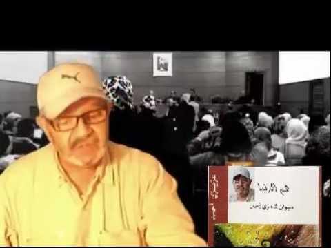 بقلم أحمد عزيزي : سمعته يطعن فالعنصرية صدقتو وشفته كي طبقها فيا وكرهتو