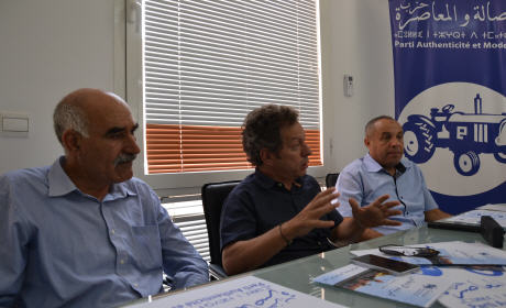 جلسة حوارية مع مناضلي حزب الأصالة والمعاصرة ببركان: