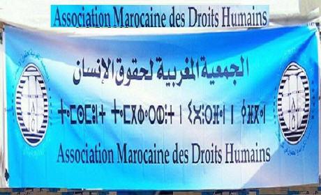 الجمعية المغربية لحقوق الإنسان تتابع قضية المواطن ميمون بورحلة