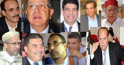 هؤلاء هم المرشحون لرئاسة جهات المغرب 12
