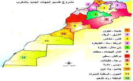 نتائج الأسماء الكاملة لرؤساء الجهات بالمغرب 12