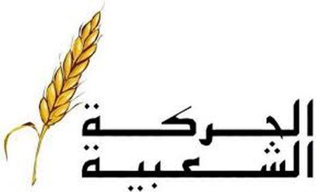 حزب الحركة الشعبية يفوز بصعوبة بالانتخابات الجماعية بسيدي سليمان شراعة