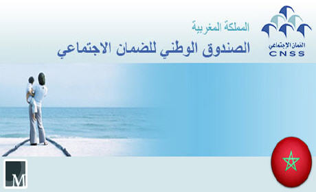 صندوق الضمان الإجتماعي بالمغرب ترفع من تعريفة علاج الأسنان مطلع 2016