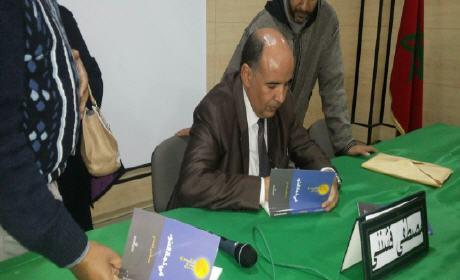 توقيع ديوان «في ذمة الضوء» للشاعر مصطفى قشنني خلال المعرض السابع للكتاب بالجهة الشرقية