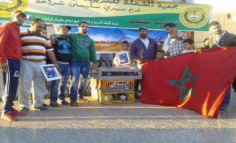 جمعية الشعلة للتربية والثقافة فرع سيدي سليمان شراعة بركان تحتفل بعيد المسيرة الخضراء