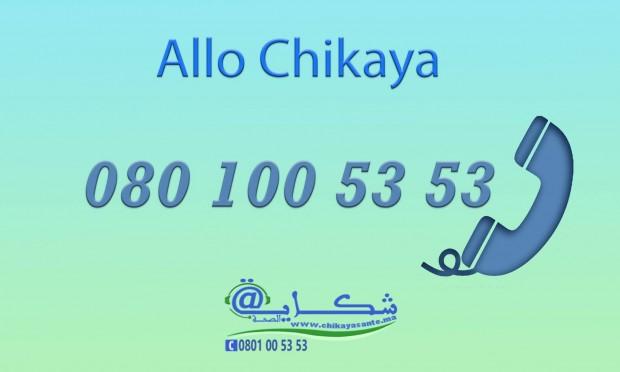 Copie de alooo-620x372