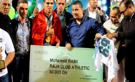 إدارة الرجاء تخصص مبلغ 5 ملايين سنتيم للبطل العالمي محمد ربيعي