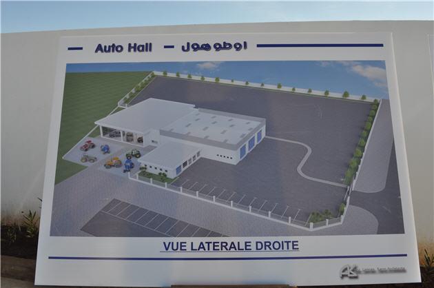 autohall4