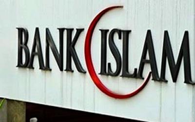 بنك المغرب يعلن عن قبول طلبات إحداث خمسة بنوك إسلامية بالمغرب