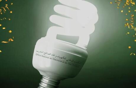 """إعلان: المكتب الوطني للكهرباء والماء الصالح للشرب يطلق عملية """"إنارة″ لتوزيع المصابيح الاقتصادية بإقليم بركان"""