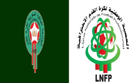 بلاغ الجامعة الملكية المغربية لكرة القدم: تأجيل انطلاق مرحلة إياب البطولة الاحترافية