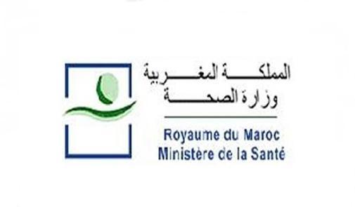 وزارة الصحة تطمئن المغاربة حول الانفلونزا الموسمية