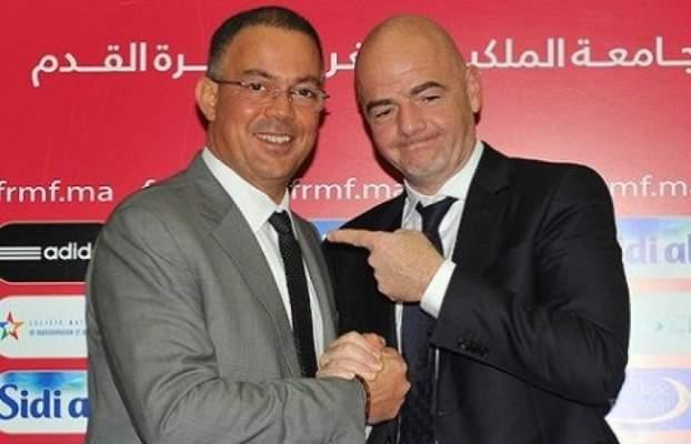 رئيس الفيفا يمنح أملا للمغرب بتنظيم كأس العالم 2026