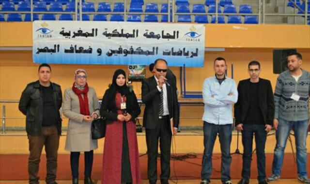 تنظيم إقصائيات البطولة الوطنية لكرة القدم للمكفوفين وضعاف البصر ببركان