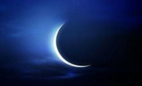 بلاغ: وزارة الأوقاف والشؤون الإسلامية : فاتح جمادى الثانية 1438 هـ يوم الثلاثاء