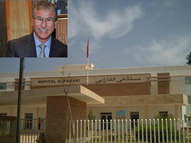 الحسين الوردي وزير الصحة يعفي مقتصد و مدير مستشفى الفرابي بوجدة
