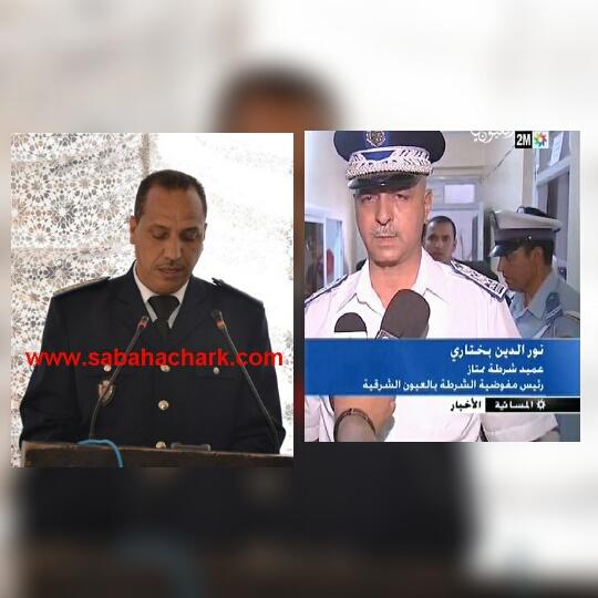 تعيين عمرو بنموسى رئيسا للمنطقة الأمنية بمدينة السعيدية