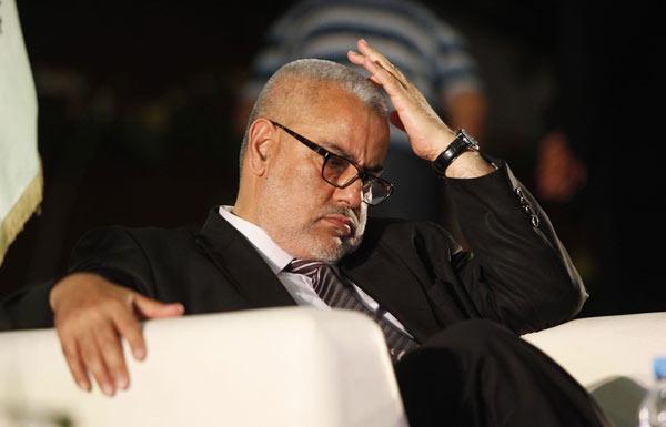 إجتماع عاجل بمنزل بنكيران وأعضاء حزبه بعد قرار الملك محمد السادس تغير رئيس الحكومة