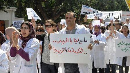 إضراب عام في قطاع الصحة العمومية غدا الأربعاء19 أبريل2017
