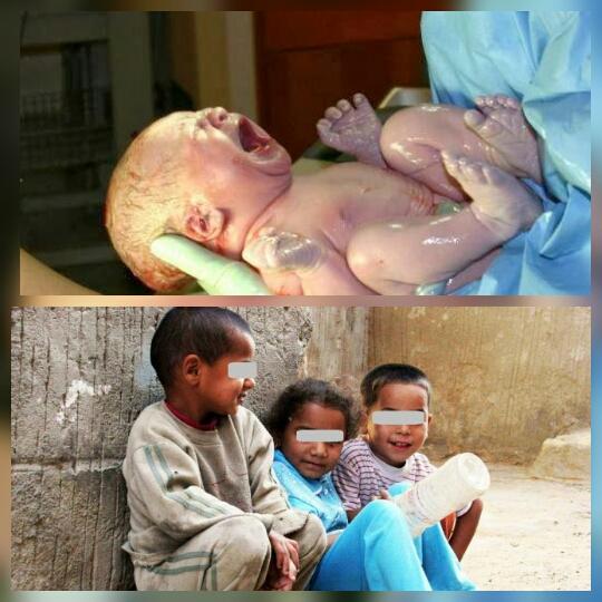 بلاغ : أزيد من 100 طفل مغربي يولدون يومياً بدون معرفة هوية الأب