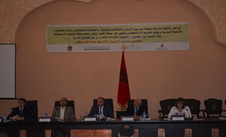 بمقرعمالة إقليم بركان.. يوم دراسي حول الجهوية المتقدمة بالمغرب أي دور للمجتمع المدني؟