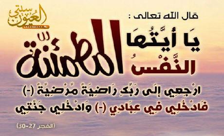 """تعزية في وفاة والد محمد العيشاوي صاحب"""" كيوسك"""""""