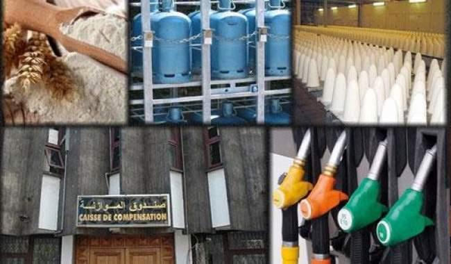 حكومة العثماني تتجه لرفع الدعم عن الغاز والسكر والدقيق تدريجيا