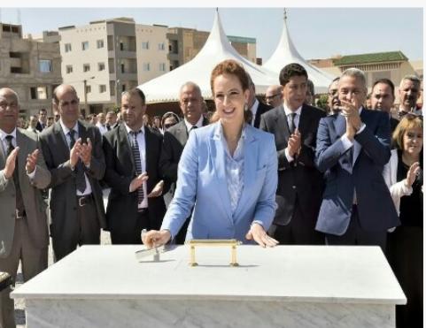 الأميرة لالة سلمى تشرف على وضع حجر الأساس لبناء المركز الجهوي للانكولوجيا بوجدة