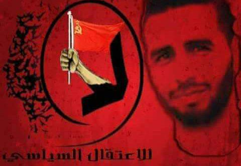 عاجل : قضاء وجدة يفرج عن الطالب « محمد لاركو »