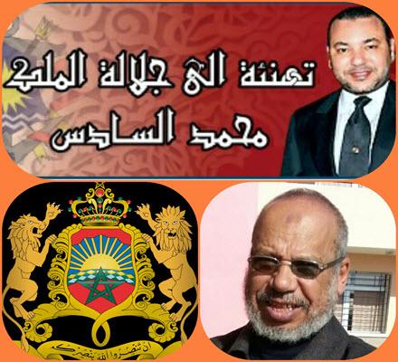 تهنئة بمناسبة حلول الذكرى الثامنة عشر لعيد العرش المجيد  يتقدم خديم الأعتاب الشريفة الأستاذ حميد كبور