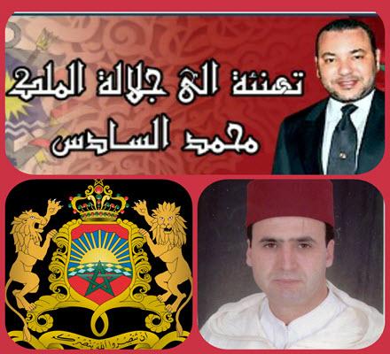 تهنئة بمناسبة حلول الذكرى الثامنة عشر لعيد العرش المجيد  يتقدم خديم الأعتاب الشريفة عبد المجيد شبابي