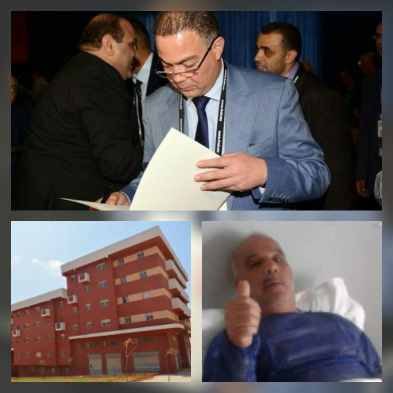 رئيس فريق نهضة بركان السيد فوزي لقجع يوفي بوعده ويمنح شقة لأرملة اليوسفي الميلود…