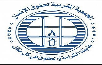 الجمعية المغربية لحقوق الإنسان بالناظور تنقل احتجاجها إلى بوابة السجن المحلي للمطالبة بإطلاق سراح معتقلي الحراك
