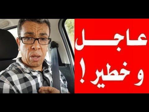 اعتقال الإعلامي حميد المهدوي بمدينة الحسيمة