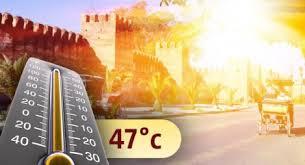 الحرارة تصل إلى 47 درجة في بعض المناطق الجمعة 14 يوليوز