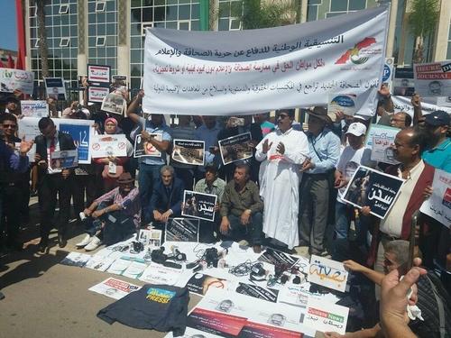 وقفة احتجاجية لمدراء الجرائد الوطنية و المحلية المغربية أمام وزارة الثقافة و الإتصال بالرباط