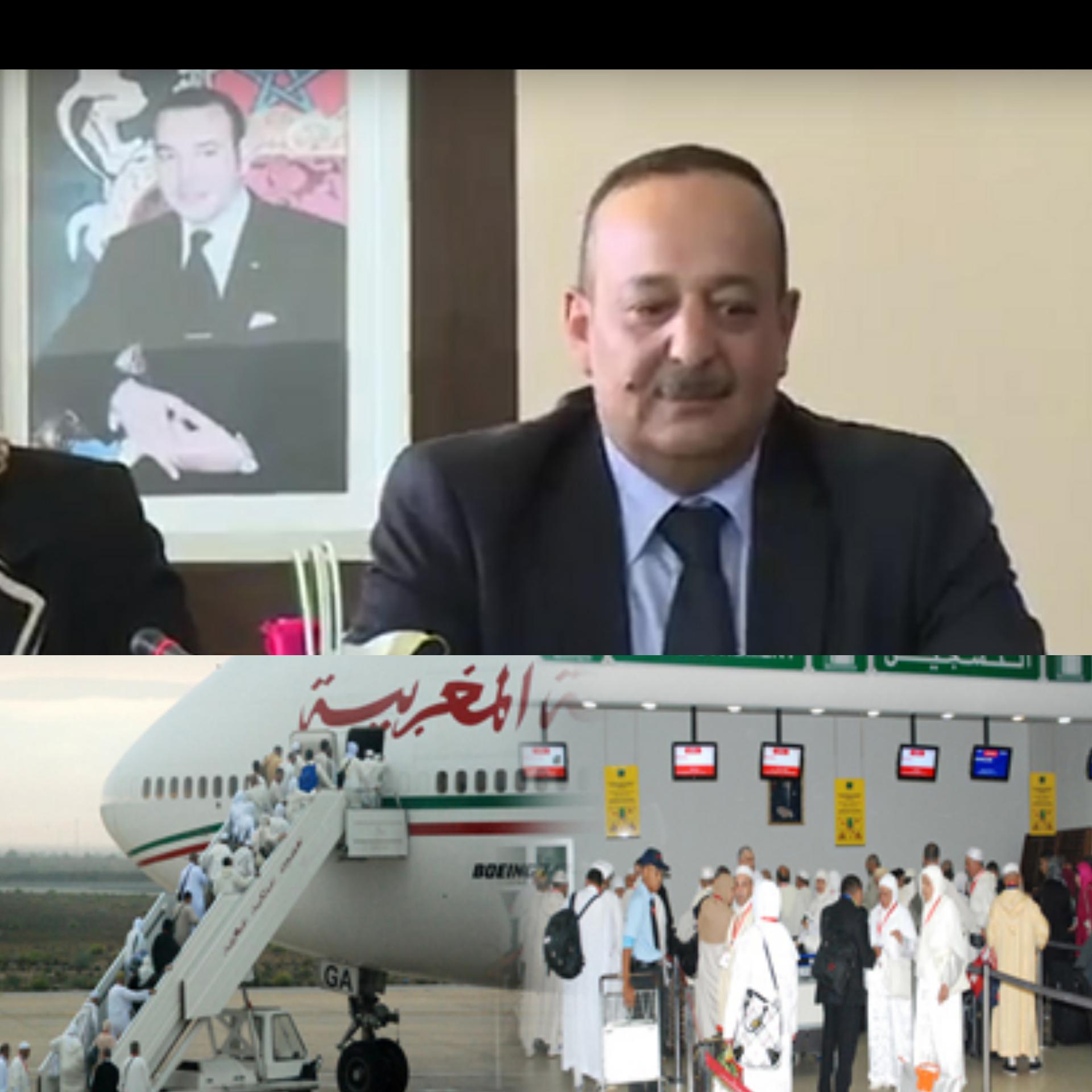 الوزير الثقافة والاتصال محمد الأعرج رئيس البعثة المغربيّة للحج