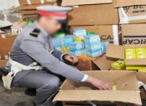 مصالح الدرك الملكي تحجز كمية هامة من المواد الصيدلية المهربة