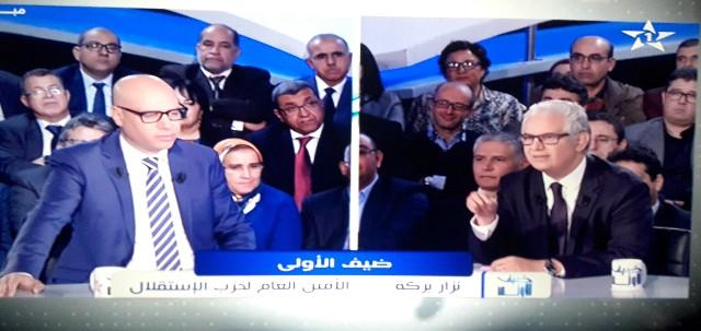 """برنامج """"ضيف الأولى"""" استضافة محمد التيجيني نزار البركة الأمين العام لحزب الإستقلال"""