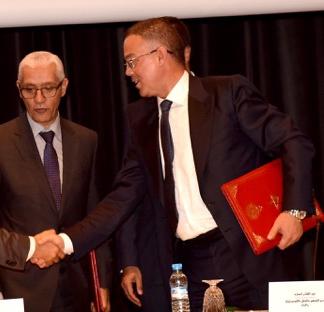 الطالبي العلمي وفوزي لقجع يترأسان وفد المغرب في قرعة كأس العالم 2018