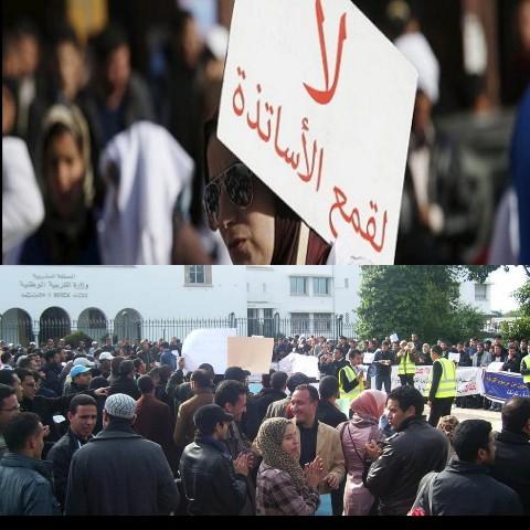 """الأسرة التعليمية تخوض إضرابا وطنيا تحت شعار """"مسيرة الوحدة من أجل كرامة الأسرة التعليمية"""""""