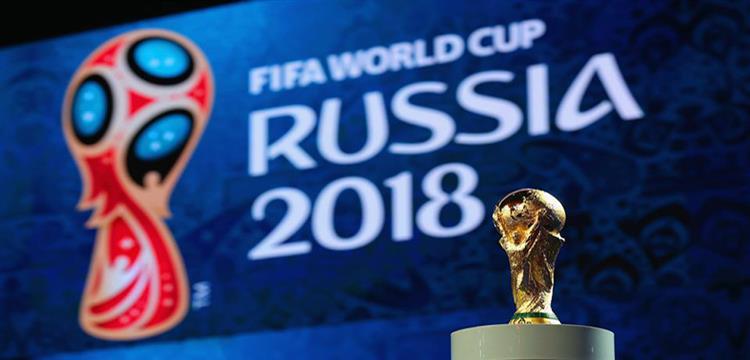 مونديال روسيا 2018 .. الفيفا تحدد قيمة الجوائز المالية للمنتخبات المشاركة
