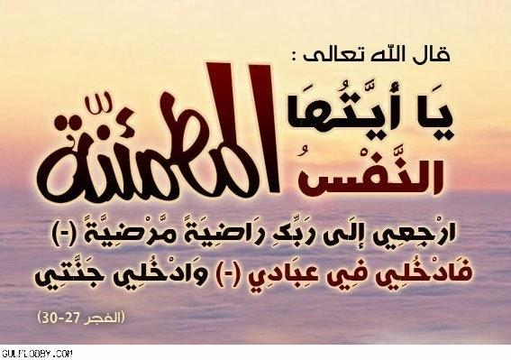 تعزية في وفاة شقيق عبد الحميد حاذري الآمر بالصرف سابقا بإدارة الجمارك أحفير
