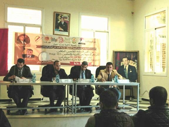 تلاحم جمعيات المجتمع المدني من أجل ترسيخ الهوية المغربية ومواجهة أزمة القيم