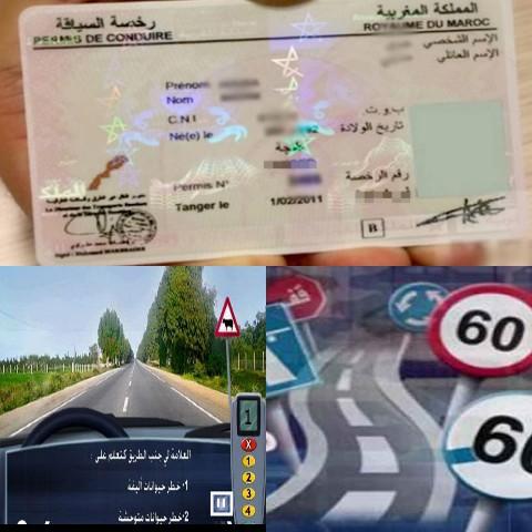 نجيب بوليف يكشف التغيرات والمدة الزمنية اللازمة للحصول على رخصة السياقة