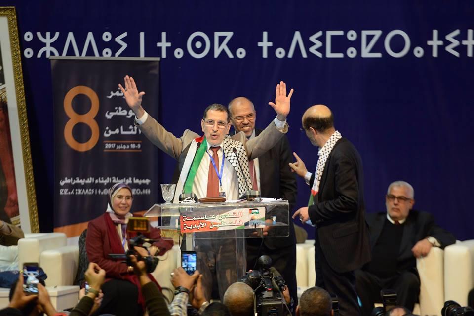 سعد الدين العثماني أمينا عاما لحزب العدالة و التنمية