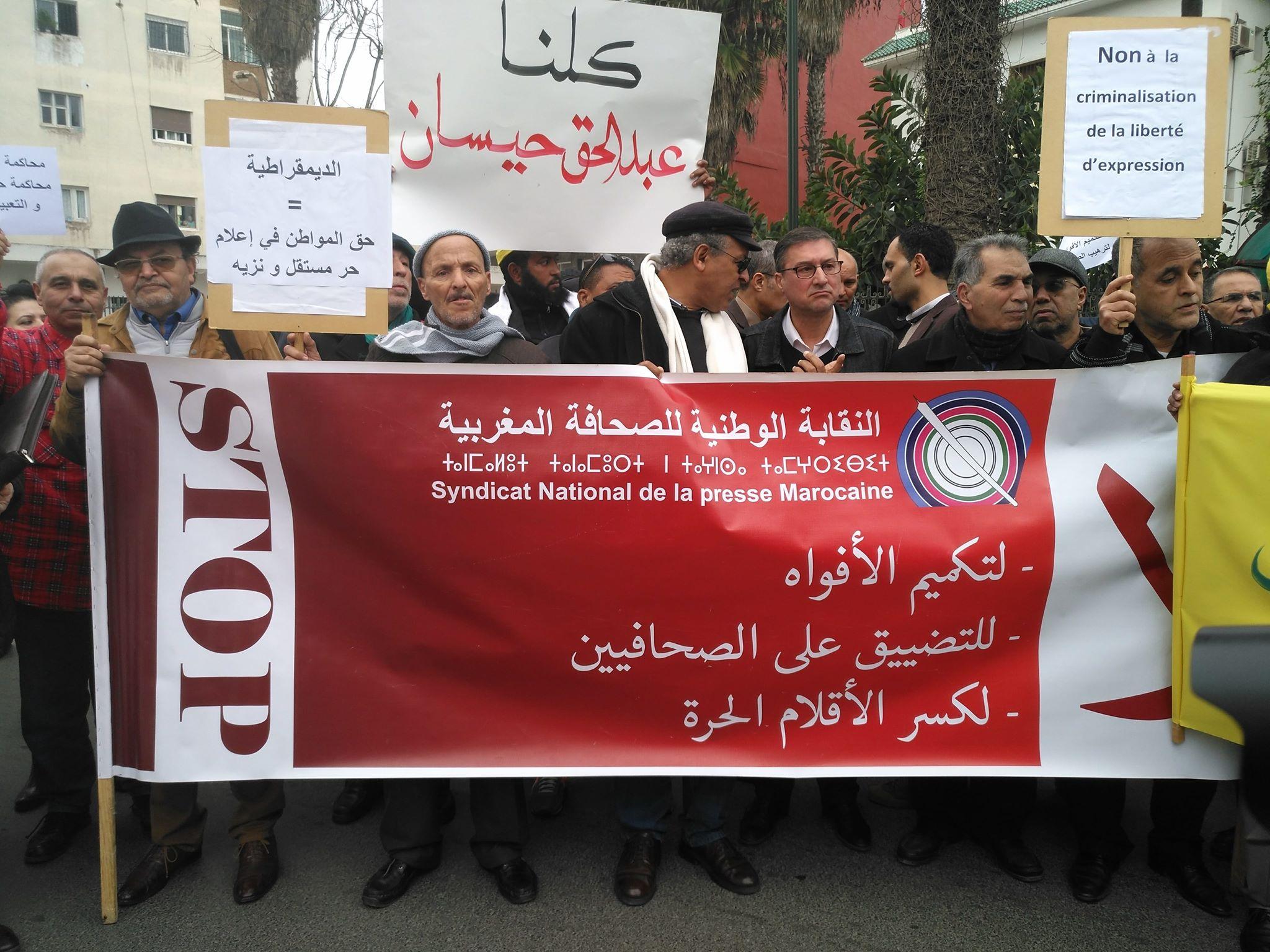 تأجيل محاكمة 4 صحفيين وبرلماني وسط احتجاجات وتنديد حقوقي واسع