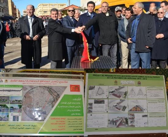 إعطاء الانطلاقة لعدد من المشاريع التنموية بأحفير إقليم بركان