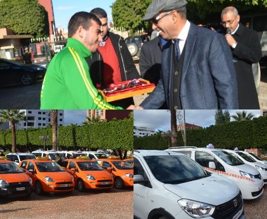 تسليم مفاتيح 15 سيارات أجرة جديدة بمقر عمالة إقليم بركان